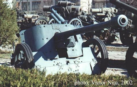 Tun antitanc Pak 38, md. 1938, cal. 50 mm