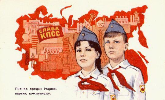 pionieri sovietici