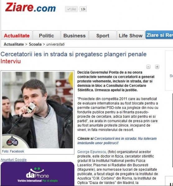 Reacția cercetătorilor români la decizia aberantă a politrucilor din guvernul Ponta (ziare.com)