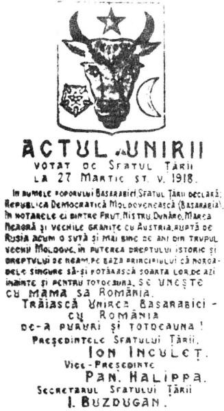 Declaraţia de Unire a Basarabiei cu România