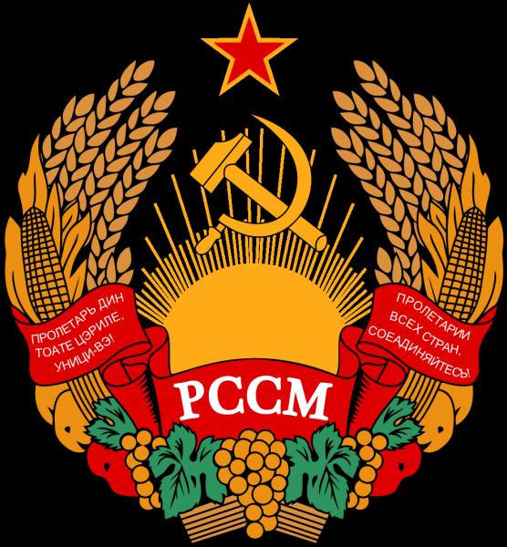 Stema Republicii Sovietice Socialiste Moldovenești