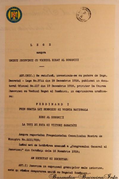 Legea asupra Unirii Bucovinei cu Regatul adoptata de Parlamentul Romaniei la 29 Decembrie 1918 (pag1)