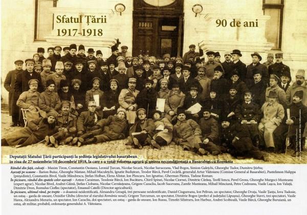Sfatul Tarii, 10 decembrie 1918