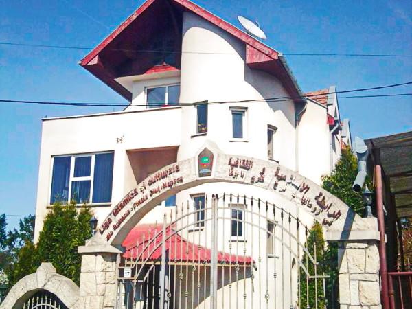 Sediul Ligii Islamice și Culturale din Cluj